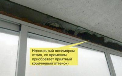 balcon8(1)